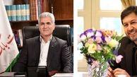 پیام تبریک دکتر بهزاد شیری نایب رییس هیات مدیره و مدیرعامل پست بانک ایران به مناسبت روز شهرداری و دهیاری