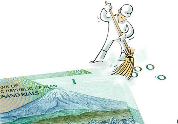 حذف چهار صفر از پول ملی در حال بررسی است