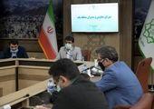 """به مناسبت """"هفته تهران"""" بازدید از موزه های منطقه 11 رایگان است"""