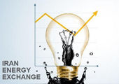 دادوستد بیش از 12 هزار تن انواع فرآورده هیدروکربوری در بورس انرژی