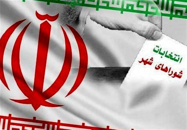 آغاز ثبت نام داوطلبان ششمین دوره انتخابات شوراها