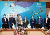علیرضا هادی از روابط عمومی بیمه باران تقدیر کرد