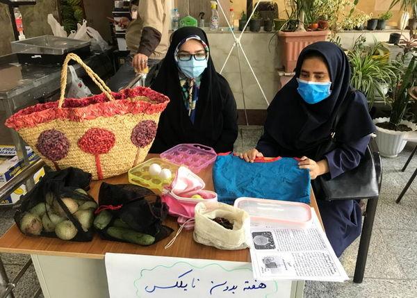 یک هفته بدون کیسه های پلاستیکی در محله های مرکزی شهر تهران