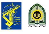 ملت ایران از خون فرزندان قهرمان خویش نخواهد گذشت