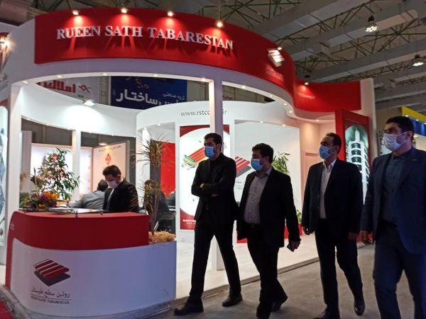 حضور شرکت نفت ایرانول در بیست و دومین نمایشگاه بین المللی فولاد ایران