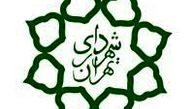 پیام شهردار منطقه 9 به مناسبت روز تهران