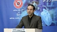 عقبگرد به سمت سختگیری ها در خوزستان و شهرهای آلوده