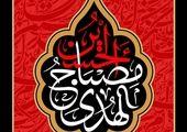 «حماسه حسینی» برای مخاطبان و بینندگان کانال بالکان