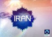 باغ کتاب تهران در «حدیقه الکتب»