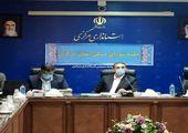 استاندار مرکزی:استان مرکزی از استان های موفق طرح اقدام ملی مسکن درکشور است