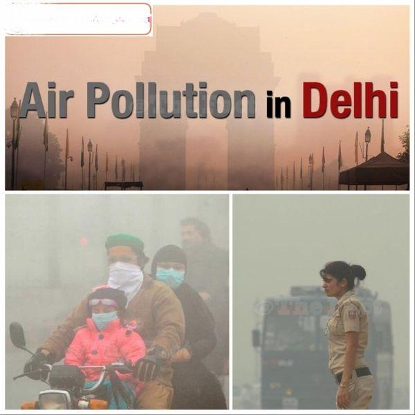 آلودگی شدید هوا در دهلی+عکس