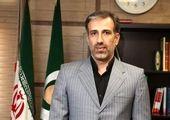 مراسم تجلیل از مقام شامخ سردارسلیمانی با حضور خانواده بزرگ ارتباطات برگزار شد