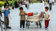 ۵۵ درصد کودکان کار و خیابان ایرانی نیستند
