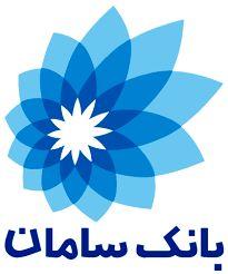 بانک سامان، سهامداران خود را به مجمع فراخواند