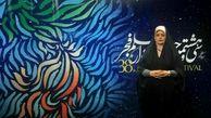 150 هنرمند به طرح همیار کاپ پیوستند
