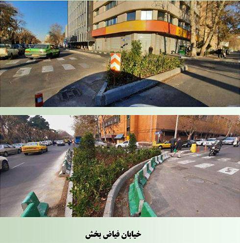 بهرهگیری از اصلاح هندسی ترافیکی برای احداث فضای سبز