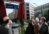 تلاش شورای شهر و شهرداری تهران برای خرید واکسن کرونا