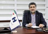 پایان ساعت کاری شعبه زنجان بانک سرمایه اعلام شد