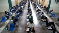 امتحانات دانشآموزان در روزهای ۱۶ و ۱۷ دی ماه برگزار نمیشود