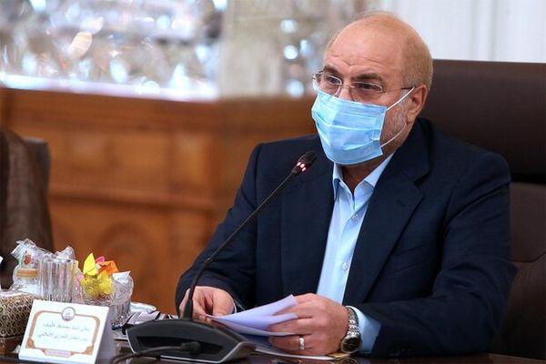 تبریک قالیباف به رهبر انقلاب و مردم ایران