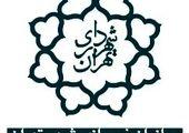 پایگاه های مدیریت بحران شمال تهران آماده میزبانی عزاداران بود