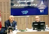 """داوری مسابقه """"طراحی محیطی"""" سازمان نوسازی شهر تهران برگزار شد"""