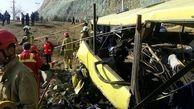 اتوبوس حادثه دانشگاه معاینه فنی نداشت