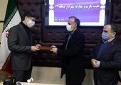 دیدار معاون فنی و عمرانی شهرداری تهران با کارکنان عضو خانواده معظم شهدا