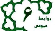 متن پیام تسلیت تورج فرهادی شهردار منطقه۶ تهران به مناسبت عروج شهادت گونه دکتر عبدالرضا داودی