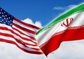 مذاکره بانک ایتالیایی بر سر تحریمهای ایران