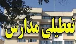 مدارس مناطق یک تا 5 و 22 پایتخت تعطیل شد