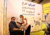 طی نه روز بیش از ده هزار نفر در مرحله دوم واکسینه شدند