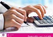 تعطیلی شعبه های بانک ایران زمین در تهران