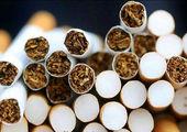 شیوه خلاقانه برای ترک سیگار! + عکس