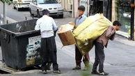 نیروی انتظامی و دادستانی مسئول برخورد با زباله گردها هستند
