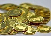 نرخ سکه و ارز در اول آبان ۹۷