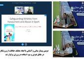 بازدید مسئولان کمیته ملی المپیک افغانستان از فدراسیون والیبال