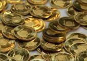 نرخ سکه و طلا در ۳۱ شهریور