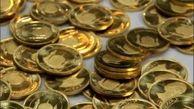 نرخ سکه و طلا در ۲۵ آذر