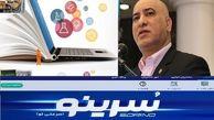 فعال شدن پورت VDSL (سُرینو) برای مشتریان در شهرهای تهران و قم