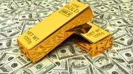 قیمت طلا، سکه و ارز در 26 مرداد