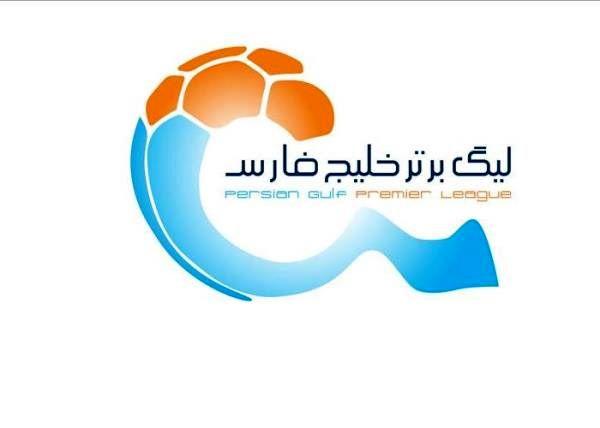 اعلام برنامه جدید هفته نهم لیگ برتر