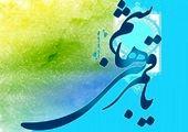 فعالیت اتاق مشاوره مرکز افق امامزاده موسی مبرقع(ع) در ۴ زمینه مختلف