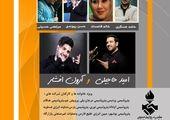 اختصاص ٢٠٠ میلیارد ریال به جنوب استان بوشهر
