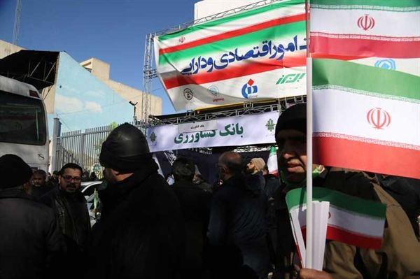 حضور مدیران و کارکنان بانک کشاورزی در راهپیمایی یوم الله 22 بهمن