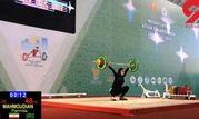 برای اولین بار وزنه بردار زن ایرانی روی تخته رفت + عکس