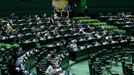 حضور دو نماینده بازداشتی در صحن علنی مجلس