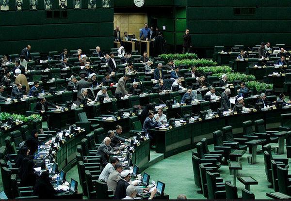 وقتی نماینده جنجالی مجلس خسته میشود +عکس