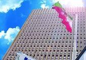 مجمع عمومی صرافی توسعه صادرات ایران برگزار شد