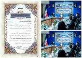 مجمع عمومی صاحبان سهام شرکت آب و فاضلاب استان مرکزی تشکیل جلسه داد